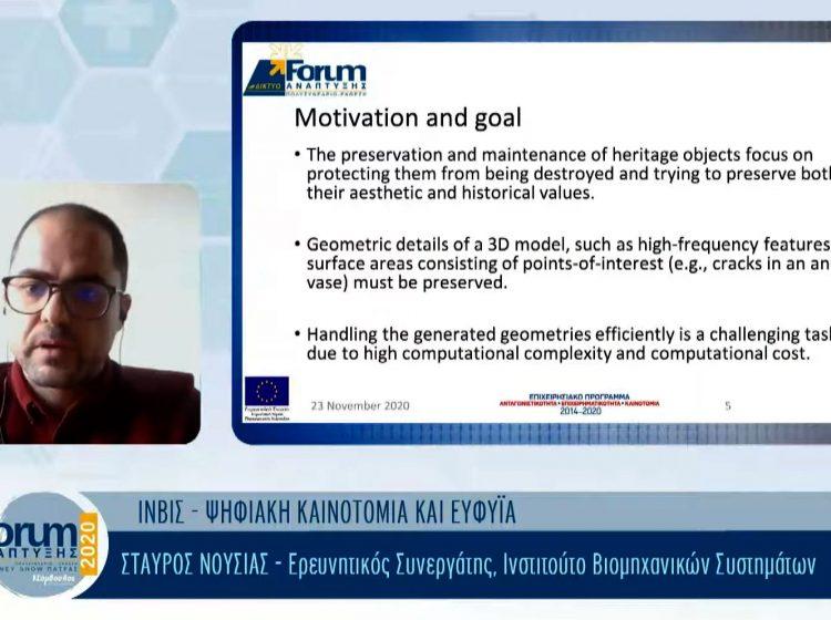 Warmest presented at 23rd Development Forum (Patras, Greece)